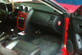 красный авто винил в салоне