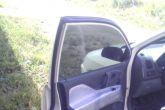увеличенный подлокотник двери автомобиля