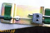 подключение тяги активатора к тросику