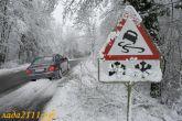 вождение автомобиля зимой