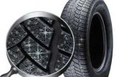 Какие шины можно назвать качественными?