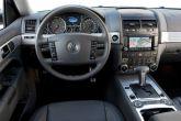 автомобиль с комплектацией LUX