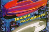 Евроручки для ВАЗ 2110-12 и Приоры от ООО