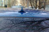 акулий плавник на ВАЗ 2110