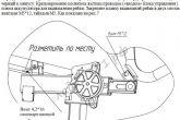 инструкция по установке автоматического закрытия/открытия багажника