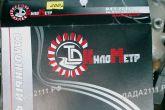 замена фильтра салона ВАЗ 2110