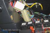 разъемы над блоком предохранителя ВАЗ 2110