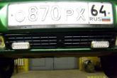 Дневные Ходовые Огни в решетке ВАЗ 2110