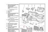 схема отопителя VW passat