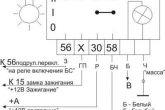 схема переключателя наружного освещения ВАЗ 2110