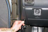 Установка кнопки открытия багажника ВАЗ