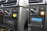 кнопка включения вентилятора на малой скорости