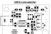 k-line USB