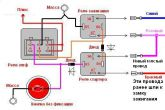 схема кнопка пуска мотора вместе с зажиганием