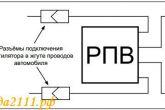 схема подключения регулятор пуска вентилятора