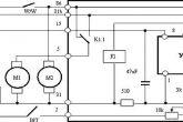 схема реле стеклоочистителя ВАЗ 2110