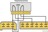 схема управления заслонокой через кнопку ЭСП