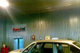 антенна на крыше ВАЗ 2110