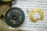 кольцо заднего стеклоочистителя ВАЗ 2112