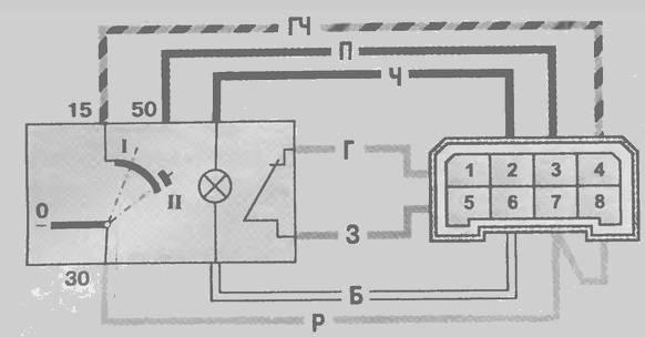 Схема соединений выключателя