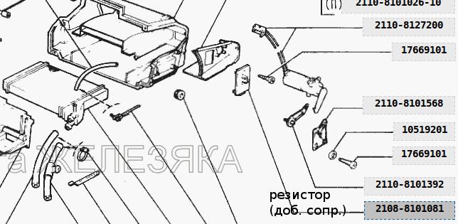 Ваз 2112 печка схемы
