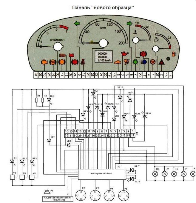 Ваз 2170 сервисное обслуживание и эксплуатация схемы электрооборудования расположение элементов топливной системы в...