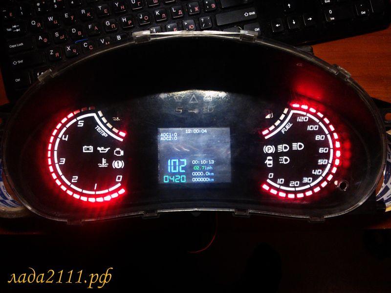 Фото №6 - панель приборов ВАЗ 2110 тюнинг