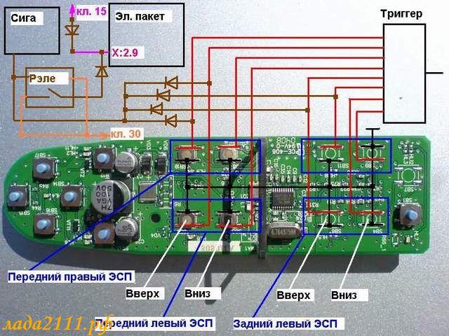 Вот схема подключения модуля