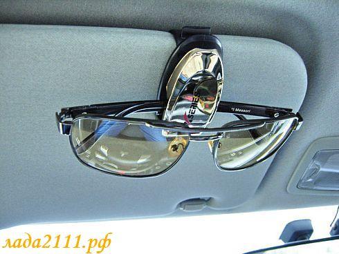 хранить очки в авто