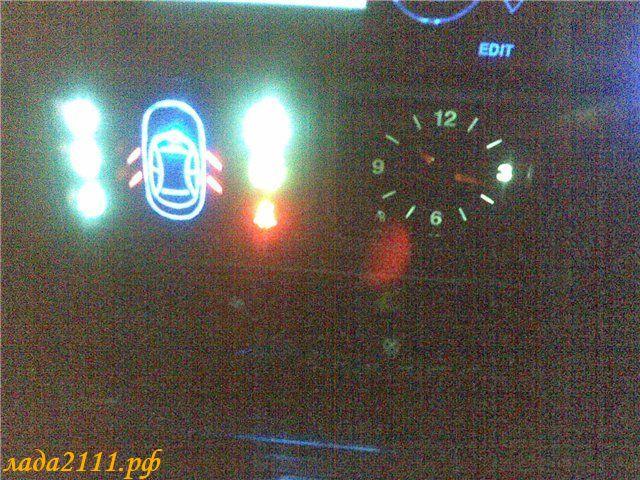 Tags: почему не горит свет на ваз ближний свет проблемы.