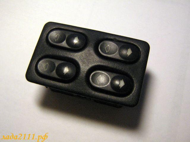 Фото №1 - кнопки стеклоподъемников ВАЗ 2110