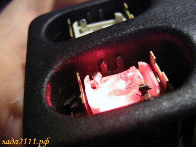Фото №7 - кнопки стеклоподъемников ВАЗ 2110