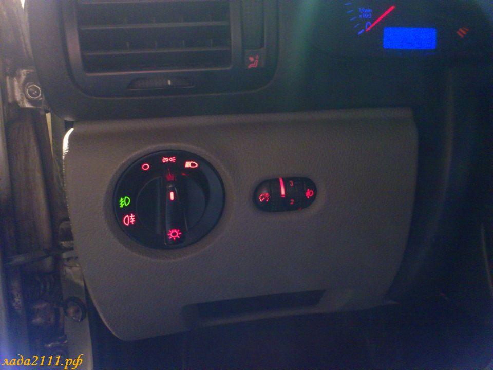 модуль управления светом