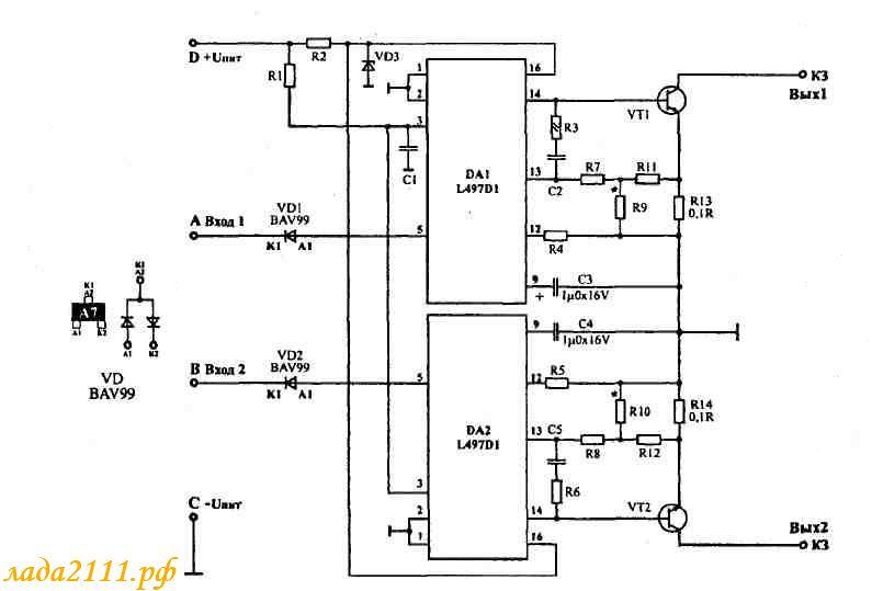 Диагностика и ремонт модуля
