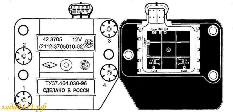 (2112-3705010-02) Схема