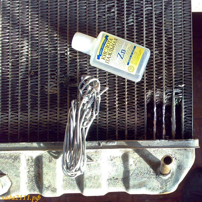 Как запаять алюминиевый радиатор своими руками