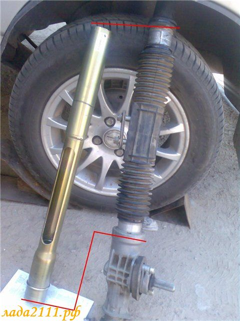 Фото №15 - замена втулки рулевой рейки ВАЗ 2110