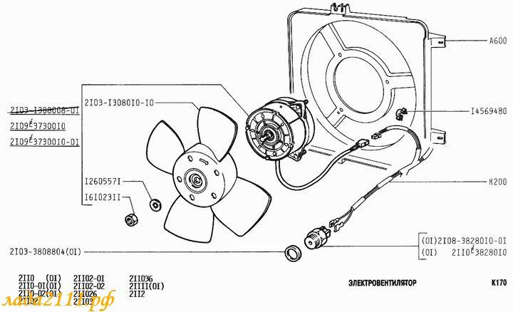 электровентилятор ваз 2110