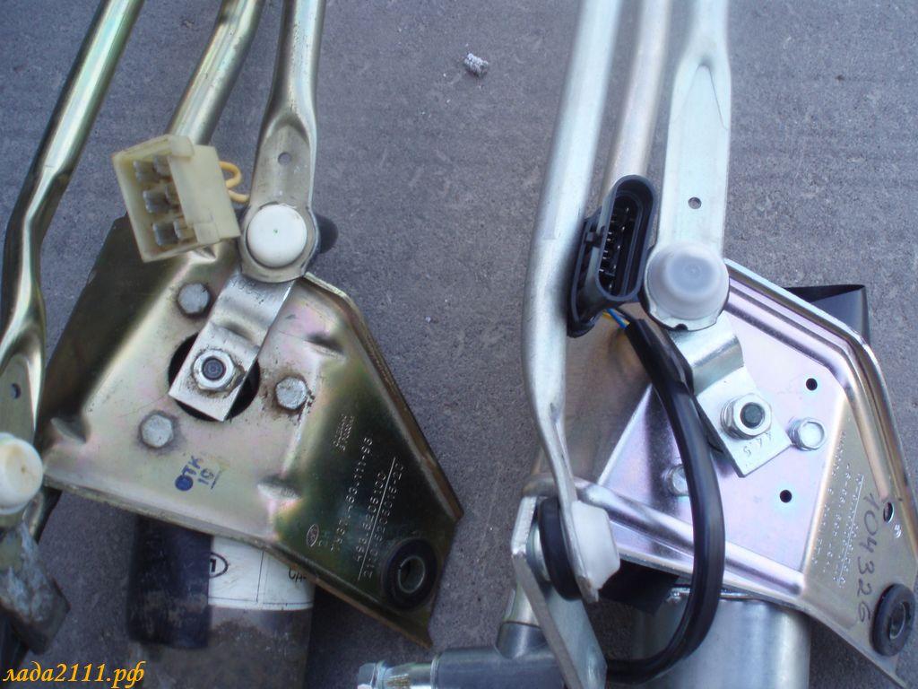 Фото №15 - как поменять трапецию стеклоочистителя ВАЗ 2110