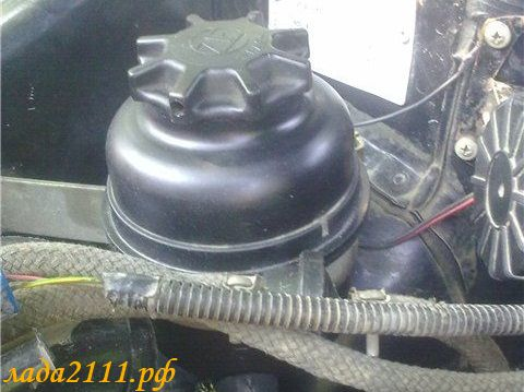 гидроусилителем руля (ГУР)