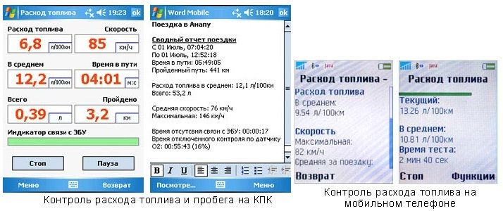 программа check-engine