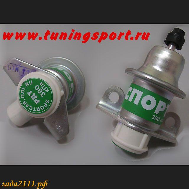 Фото №4 - как работает регулятор давления топлива ВАЗ 2110