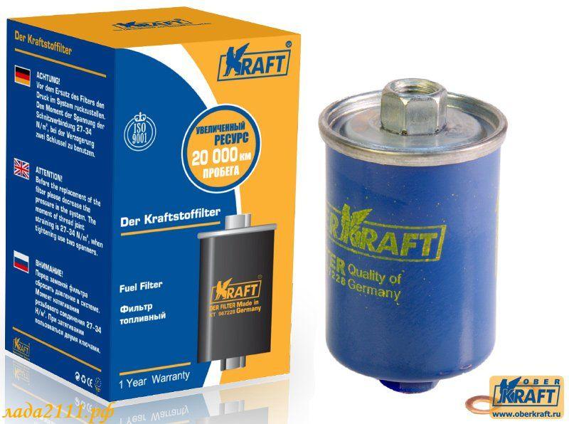 Схема топливной системы ваз 2114 доступ по прямой ссылке ваз 2112 приведена на рисунке.