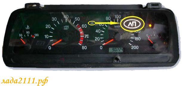 панель АП (АвтоПрибор) ВАЗ 2110.