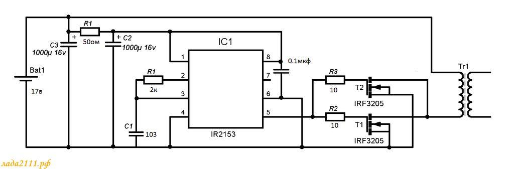 схема флокатора №2