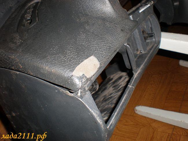Ремонт трещин на торпеде