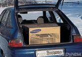 Про размеры и объем багажника ВАЗ 2112