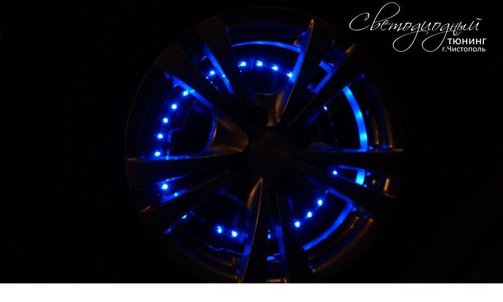 Как сделать подсветку дисков