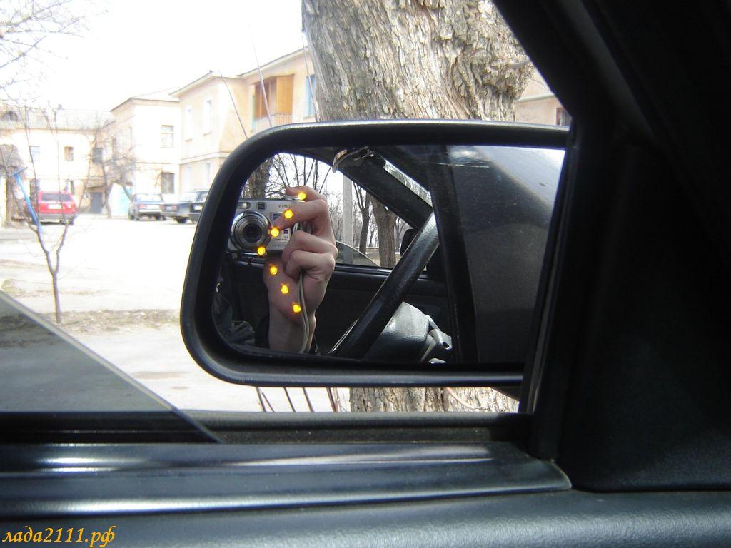 Как сделать поворотники в зеркалах