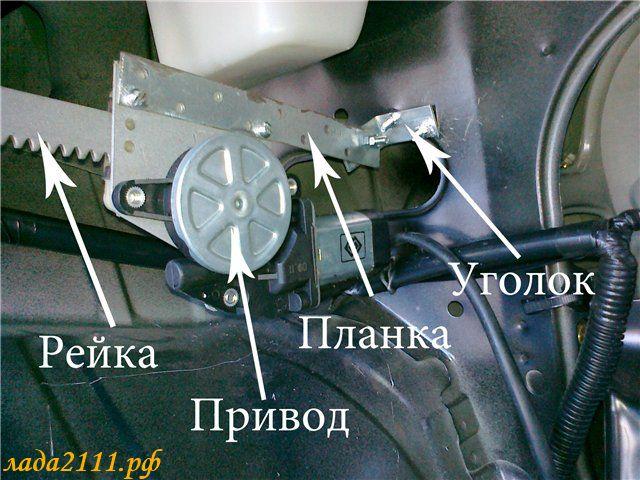 Система открывания багажника своими руками 47